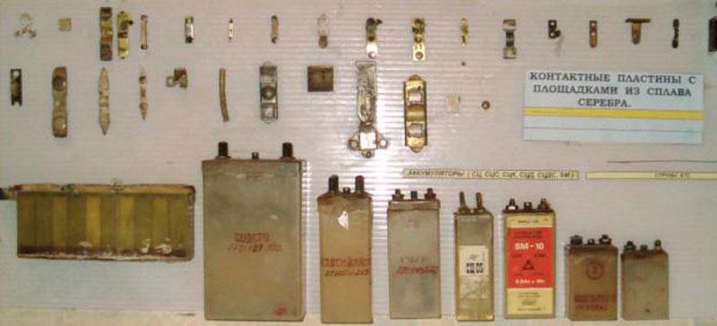 Скупка радиодеталей содержащих драгметаллы красноярск