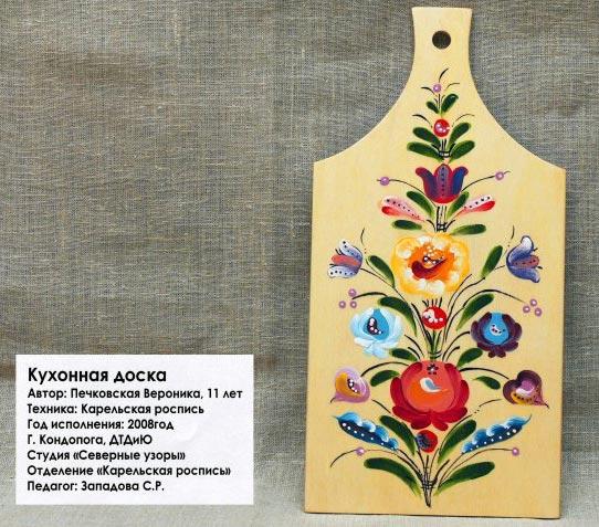 Карельская роспись картинки
