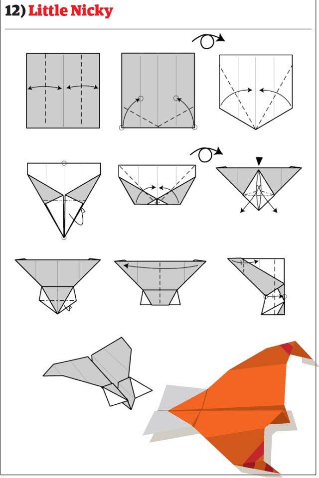 Как оригами самолет
