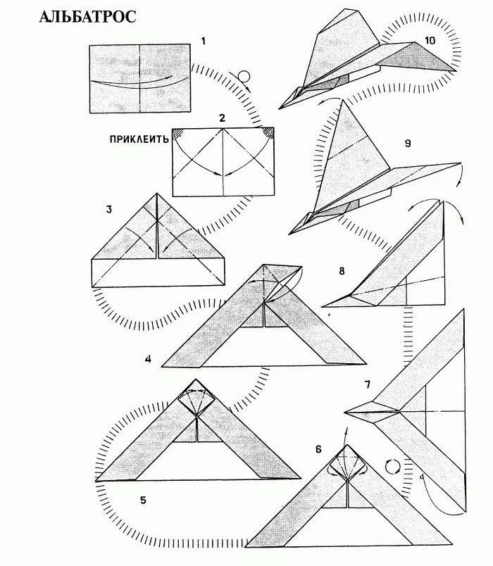 Картинка как сделать самолет из бумаги