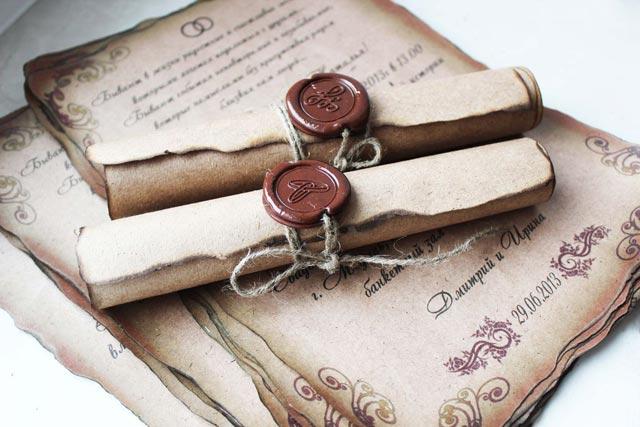 Письмо в виде свитка