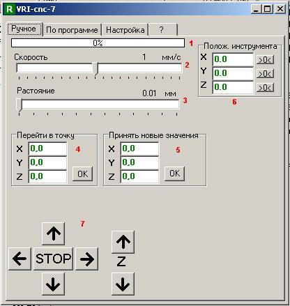 Программа для управления шаговыми двигателями через lpt