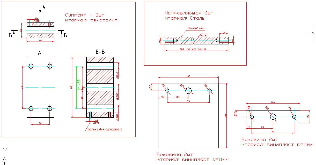 Как сделать фрезерный станок с чпу своими руками чертежи видео