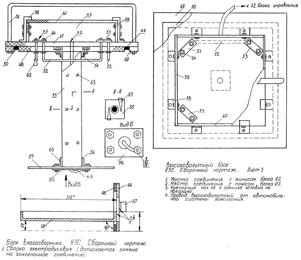 Коптильная камера холодного копчения своими руками чертежи и размеры
