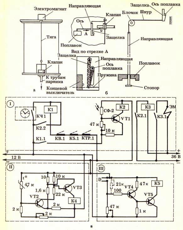 электронной схемы можно