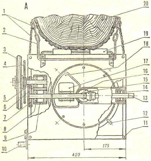 5 — шестерня Z-20;