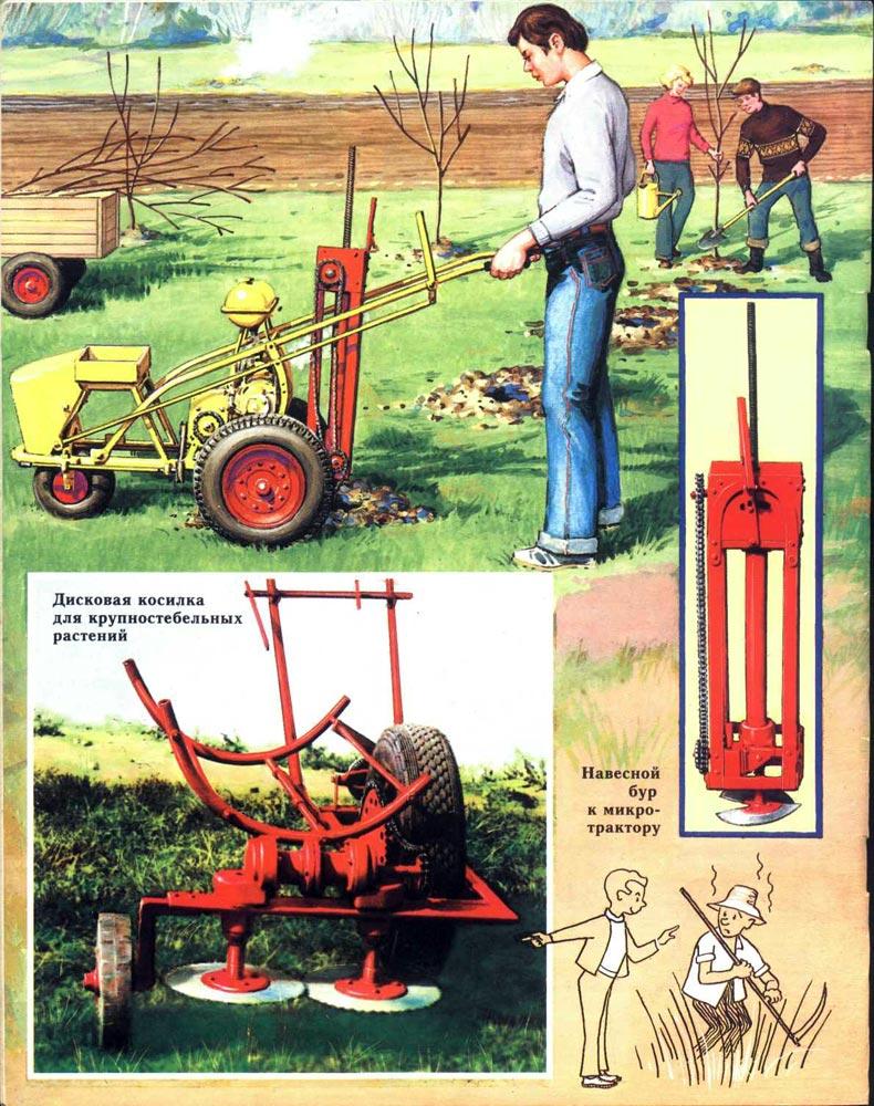 Механизация своими руками