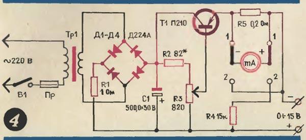 Зарядное устройство для аккумулятора своими руками на транзисторах