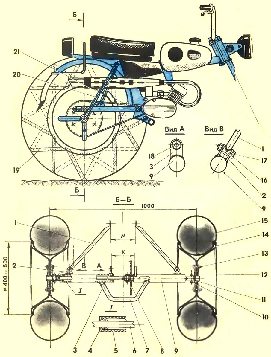 Прицеп для мотоцикла схема