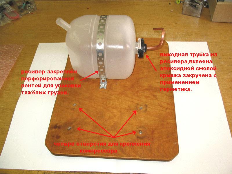 Как сделать краскопульт из холодильника