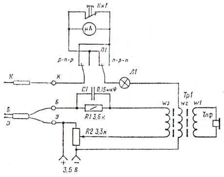 проверки транзисторов без