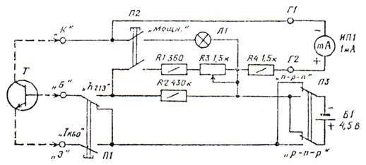 маломощных транзисторов к