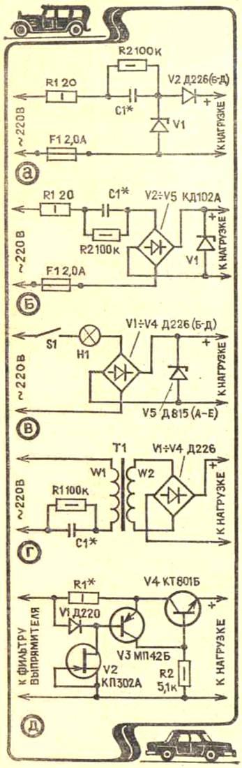 Схема хорошее зарядное устройство для автомобильного аккумулятора