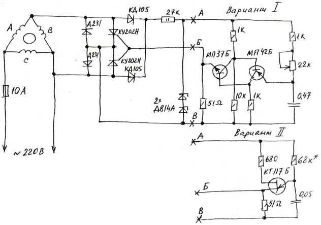 Переменным резистором 22к