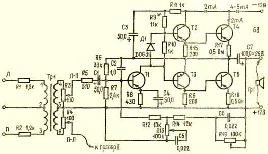электронная схема 2,