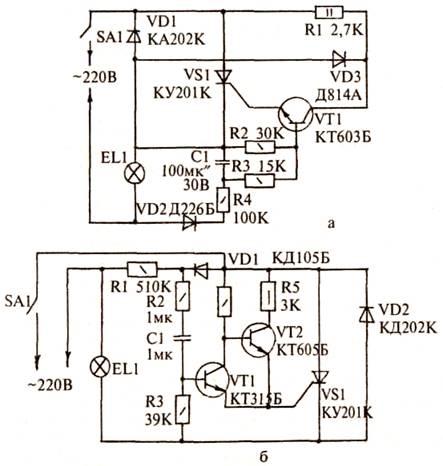 Схема на транзисторе кт 605