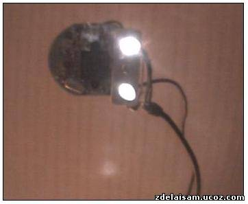 Как из камеры сделать прибор ночного видения 35