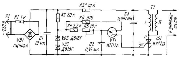 Электрошокер (Вариант №1)