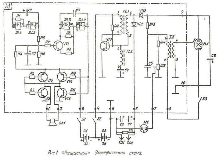 VT5 выполнен генератор сирены.