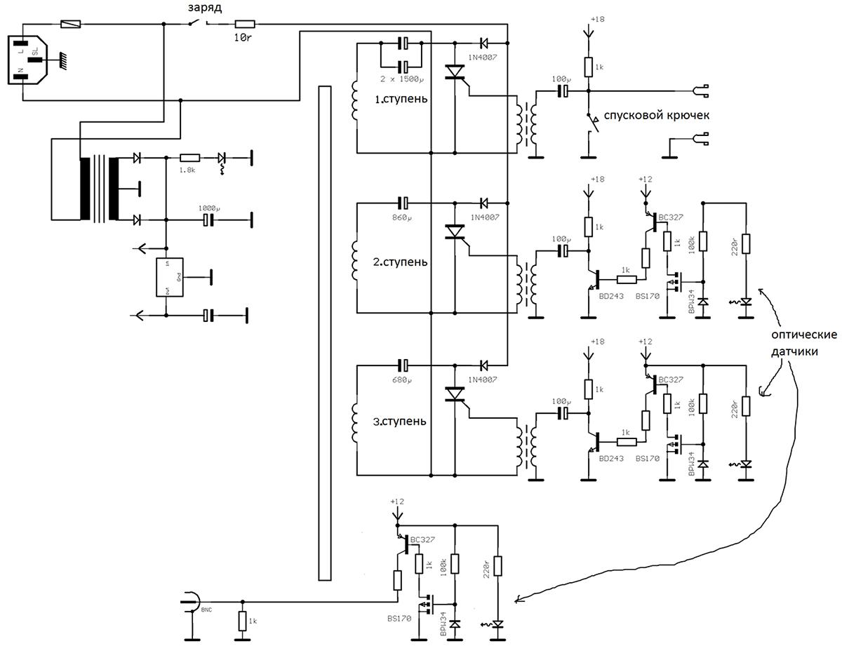 Как собрать электромагнитная схема