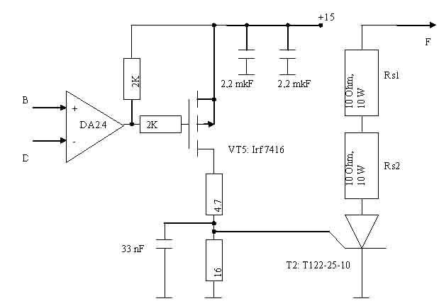 Разряд силовых конденсаторов