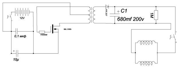 Как сделать блок генератор 93