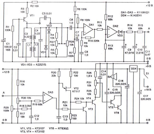 схема металлоискателя с