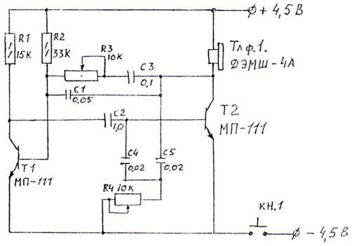 Схема звуковой приманки.