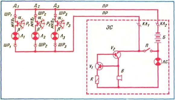 Электрическая схема «