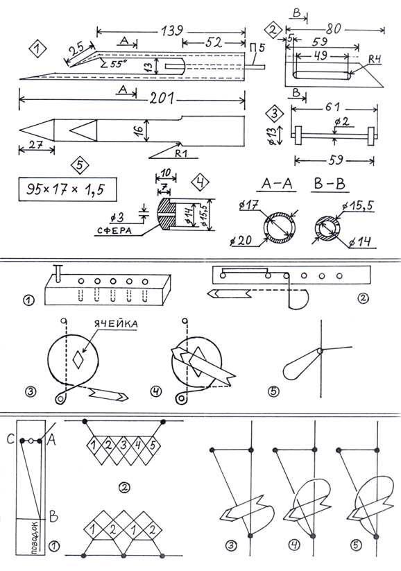 Схемы вязания шаров на спицах