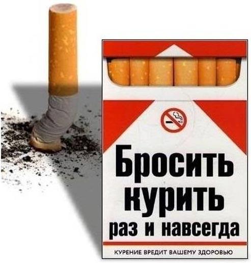 как бросить курить и похудеть одновременно результаты