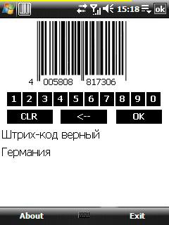 Продуктовые штришок коды стран