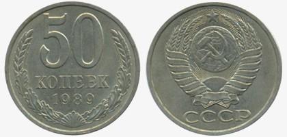 как узнать из какого металла сделана монета