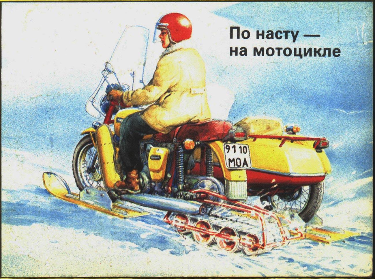 Мотоцикл иж на гусеницах своими руками